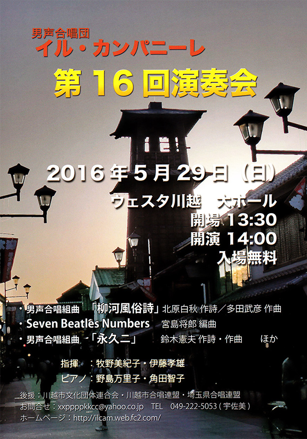 so-net0095.jpg