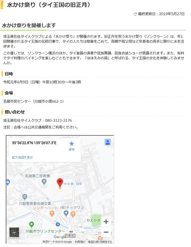 so-net6233942.jpg