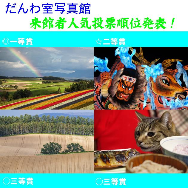 so-net6234018.jpg