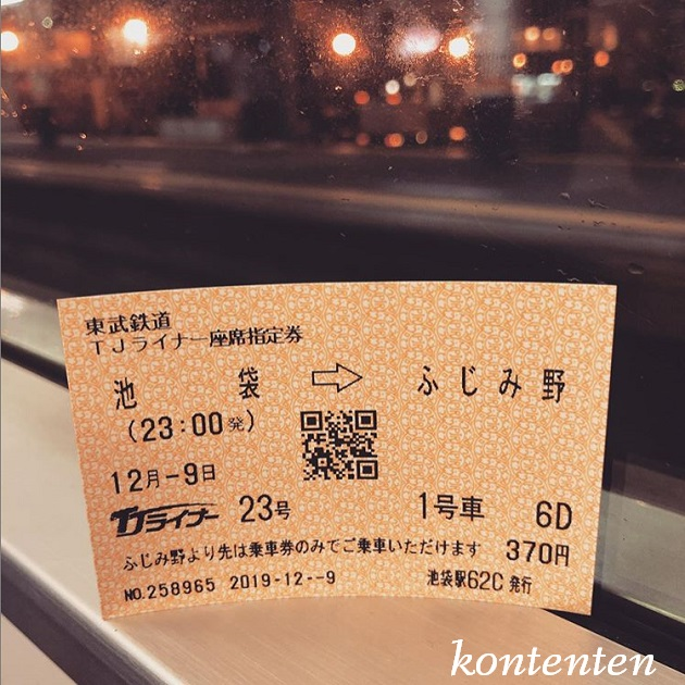 so-net6234416.jpg