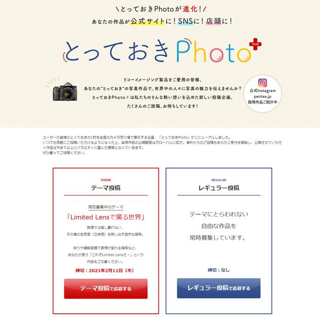 so-net6236358.jpg