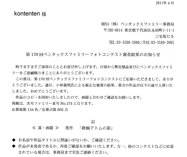 so-net6236361.jpg